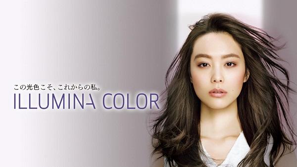 home_slider_illumina_jp_d_A