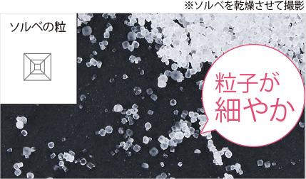 image2 (11)