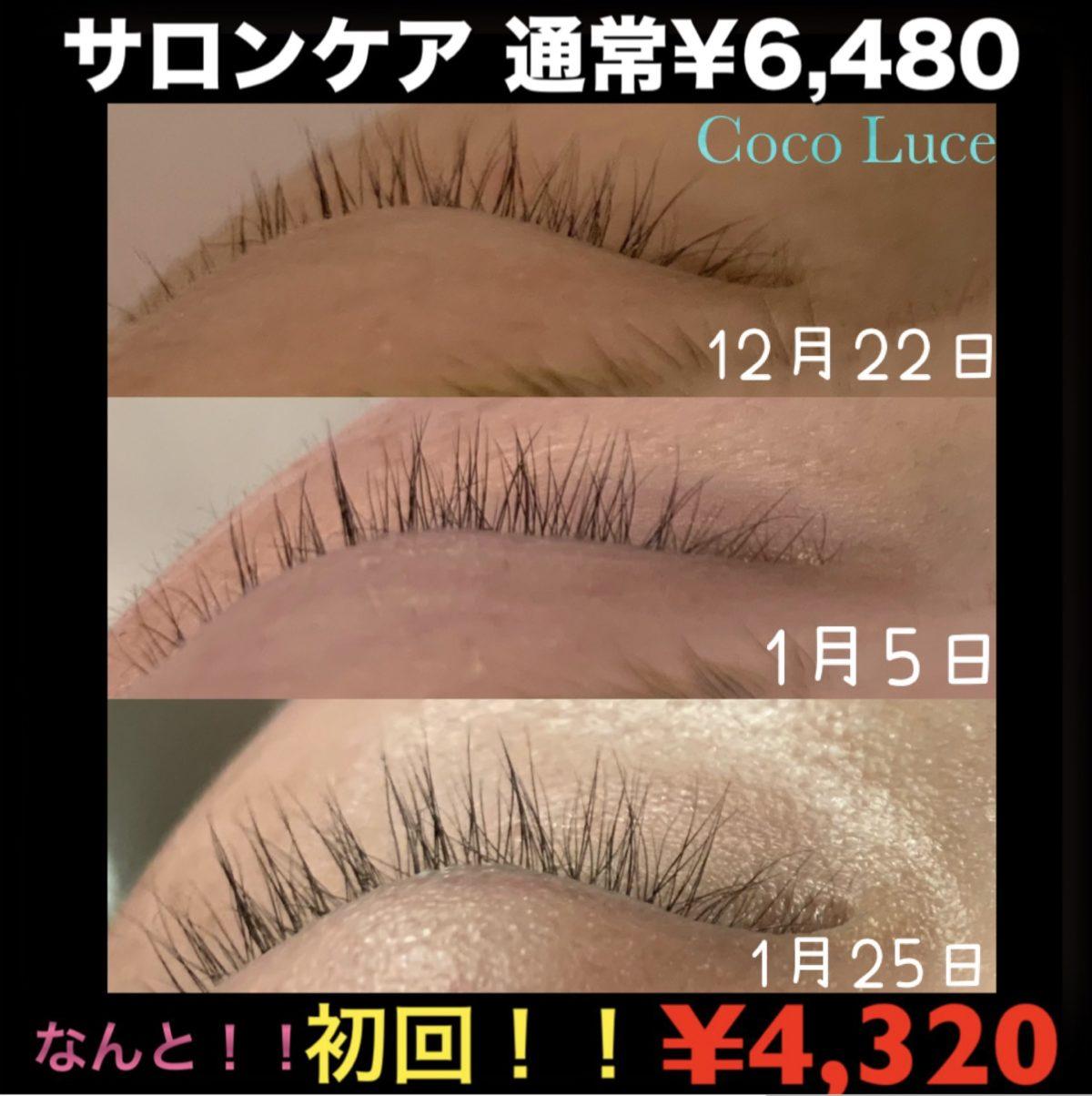 B7EB968A-35CF-4C7C-B836-939E53D8D883