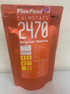 DE772178-2CAC-48FC-A15D-29712F37F78E