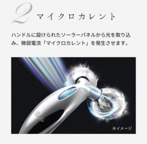 大人気商品リファカラット(定価26180円)