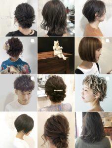 Styles by 岩石元輝