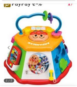 おおきな欲張りBOX「それいけ!アンパンマン」知育玩具