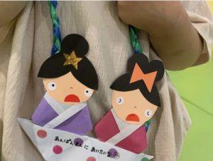 reton キッズ 7月の七夕イベント